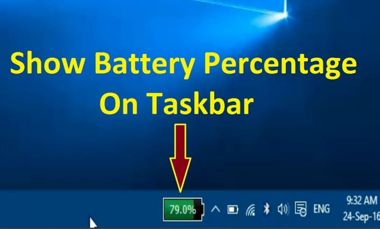 Why is my battery icon not showing on my laptop?